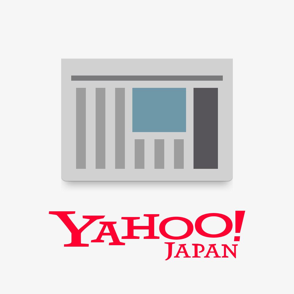 Yahooニュースに載りました☆